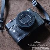 mekee相機皮套索尼RX100VI黑卡M6底座相機包M5A保護復古半套 格蘭小舖