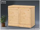 預購品【UHO】松木館-木系家族實木 置物櫃 收納櫃