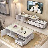 電視櫃茶幾組合現代簡約多功能鋼化玻璃客廳家具小戶型可伸縮地櫃中秋節特惠下殺igo