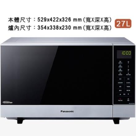 【Panasonic國際牌】27公升光波燒烤變頻微波爐 NN-GF574 ◎順芳家電◎