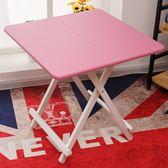 雙11限時巨優惠-簡易折疊桌正方形小飯桌小戶型餐桌家用4人吃飯桌戶外擺攤小桌子 LP