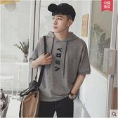 春夏青年男韓版休閒運動帶帽衫短袖T恤PLL3643【男人與流行】