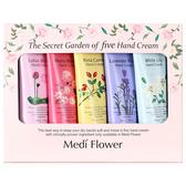 韓國 Medi Flower 秘密花園護手霜禮盒(粉盒50g x 5入)【小三美日】聖誕禮盒 新年禮盒 送禮首選