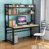 學習書桌 電腦臺式桌家用簡約學生臥室書桌書架組合學習桌辦公桌兒童寫字桌 童趣屋 JD