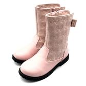 《7+1童鞋》率真公主 蝴蝶結壓花   時尚好搭  馬靴 皮靴  A756  粉色