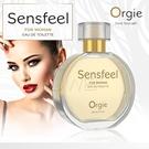 969情趣~葡萄牙*費洛蒙女士香水-50ml*Orgie.SENSFEEL FOR WOMAN