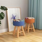 小凳子家用客廳實木時尚換鞋凳圓凳成人沙發凳矮凳卡通創意小板凳 【原本良品】