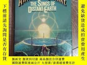 二手書博民逛書店The罕見songs of distant earth科幻小說 毛邊本Y31330 阿瑟克拉克arthur c