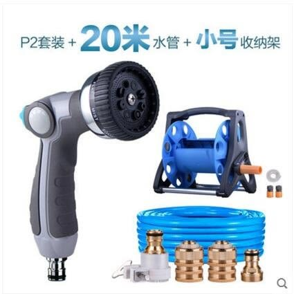 高壓力洗車水槍水管收納架自動家用多功能20米