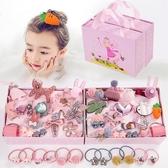 兒童發飾女童夾子頭飾公主寶寶發夾