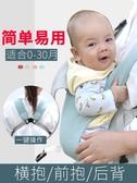 嬰兒背帶前抱式多功能背寶寶新生兒後背外出簡易輕便初生四季通用