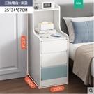 加高床頭櫃簡約現代迷你小型超窄床頭櫃臥室儲物床邊小柜子置物架【25*34*87cm】