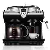 Donlim/東菱 DL-KF7001美式咖啡機家用小型商用意式全半自動奶泡  母親節特惠 YTL
