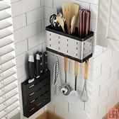 壁掛式筷子簍筒桶廚房免打孔家用餐具瀝水置物架收納架【匯美優品】