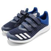 adidas 慢跑鞋 FortaRun CF K Wide 藍 深藍 緩震舒適 魔鬼氈 運動鞋 童鞋 中童鞋【PUMP306】 CQ0001