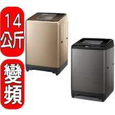 HITACHI日立【SF140XBV】14kg 直立式洗衣機