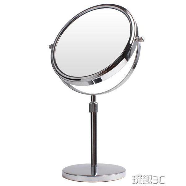 化妝鏡 鏡子化妝鏡台式公主鏡可調節高度雙面鏡美容鏡高清大號桌面梳妝鏡 玩趣3C