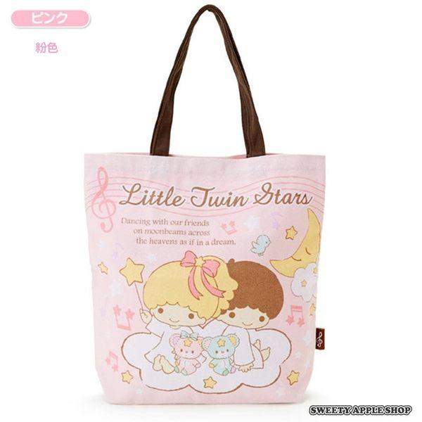 日本限定 雙子星 音符版 / 星空版  手提包 ( 粉色 / 薄荷綠 )