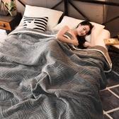 3層毛毯被子珊瑚絨毯子雙人床單加厚保暖單人法蘭絨宿舍 萬客居