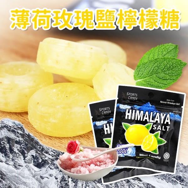 馬來西亞 BF 薄荷玫瑰鹽檸檬糖 15g【櫻桃飾品】【30159】