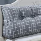 床頭靠墊 床頭靠墊雙人三角大靠背榻榻米軟包沙髮抱枕靠墊床靠墊背護腰靠枕
