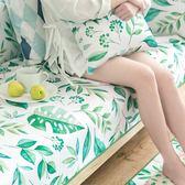 沙發罩夏季冰絲客廳防夏天涼坐墊子 JD3775【3C環球數位館】-TW