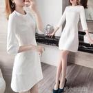 時尚洋裝 白色連衣裙2021春季新款女修身顯瘦A字裙氣質七分袖中長款春秋 快速出貨