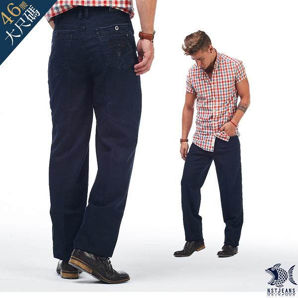 【NST Jeans】大尺碼 Hardy美式復古單寧 彈性牛仔男褲(中腰) 390(3252) 小尺碼27腰起