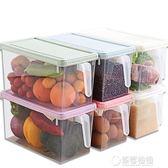 冰箱放防串味面條里的裝菜保鮮盒子冷凍室分裝收納箱水果保險食物   草莓妞妞