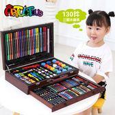 兒童繪畫套裝學習用品畫筆畫畫工具小學生水彩筆蠟筆美術文具禮盒【限時八五折】