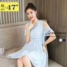 連身裙--優雅清新V領寬鬆露肩雪紡拼接花邊蕾絲A字洋裝(深藍.淺藍L-3L)-D548眼圈熊中大尺碼◎