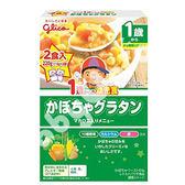 Glico固力果 - 焗烤南瓜通心粉 幼兒食品調理包