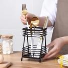 餐具收納盒置物架鐵藝瀝水筷籠筷子筒家用筷子簍廚房【雲木雜貨】