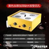 蒸包爐商用電熱台式四孔蒸爐小籠包電蒸鍋包子機全自動蒸包子機 時尚WD