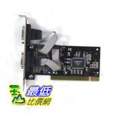 [玉山最低比價網] PCI 介面 (CH350晶片)  COM / RS232 / 串口 2 port / 埠 擴充卡 (20035_WA14)