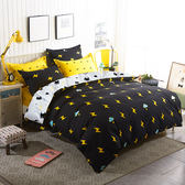 床包被套組-雙人[m105小閃電]床包加二件枕套, 雪紡絲磨毛加工處理-Artis台灣製
