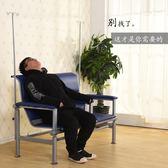 訂製      高靠背輸液椅點滴椅三人位輸液椅3座2座診所門診醫院用排椅輸液椅YXS      韓小姐