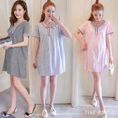 Pink中大尺碼孕婦洋裝 夏裝條紋上衣時尚織帶蝴蝶結裙子中長款連身裙 LC3392