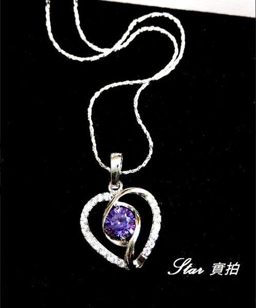 Star 日韓系列 -紫色之心鎖骨鏈   -B39