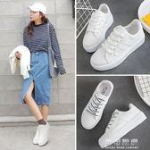 小白鞋女百搭韓版學生厚底帆布鞋板鞋女鞋子 可可鞋櫃
