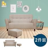 ASSARI-安井三人座貓抓皮獨立筒沙發(含椅凳)