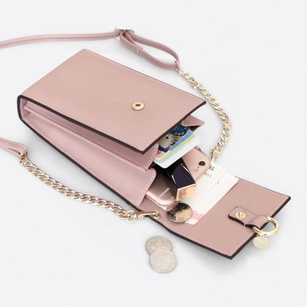 女式手機包女 新款迷你斜背包零錢包豎款鍊條小包包  初語生活