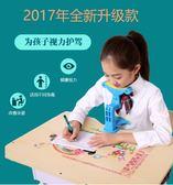 防坐姿矯正器學生兒童寫字架糾正姿勢視力保護器和書架 雙11搶先夠