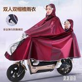 雙人雨衣大小電動電瓶自行車雨披成人加大加厚母子男女摩托車騎行 LR5343【東京潮流】