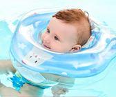 嬰兒游泳圈 脖圈新生兒頸圈防后仰洗澡
