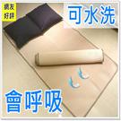 3D立體彈簧透氣涼墊 透氣床墊 可水洗 取代麻將涼蓆 竹蓆 單人加大3.5*6.2尺訂購區【老婆當家】
