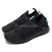 Puma 慢跑鞋 NRGY Neko Engineer Knit 黑 綠 男鞋 編織鞋面 輕量避震 運動鞋【ACS】 19109727