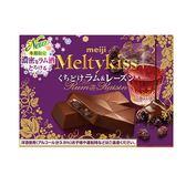 明治Meltykiss巧克力-蘭姆酒葡60g【愛買】