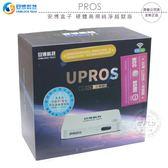 《飛翔無線3C》安博科技 PROS 安博盒子 硬體高規純淨越獄版│公司貨│電視盒 5G 雙頻 WiFi