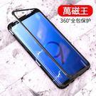 三星 Note9 S8 S9 Plus ...